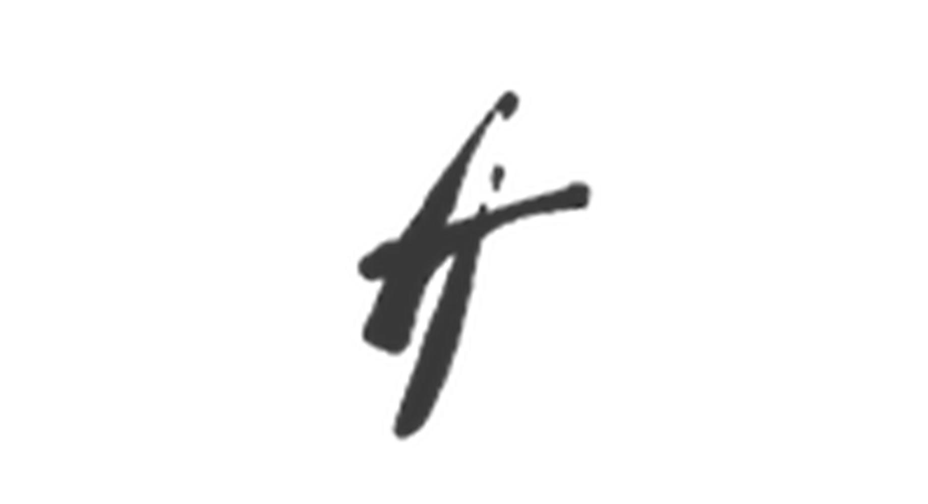 argane_logo